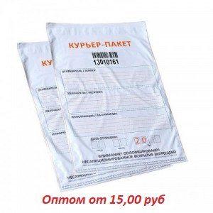 Курьерский пакет с карманом 328x510мм